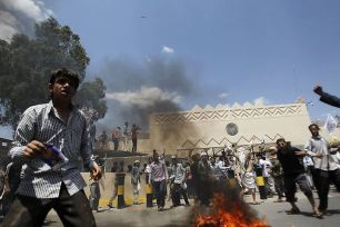 Photo credit: News of the Yemeni Revolution/Facebook