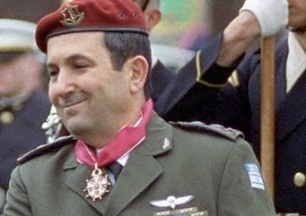 Ehud_Barak_with_Legion_of_Merit_cropped