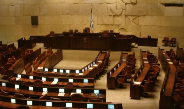 Knesset_Hall-1