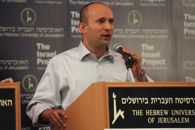 Naftali Bennett at HUJI